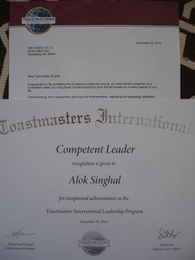alok singhal - competent leader